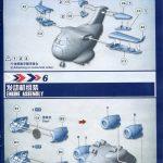 Review_Meng_C17_Toon_24-150x150 C17 Globemaster TOON - Meng 1:?