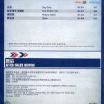 Review_Meng_C17_Toon_27-150x150 C17 Globemaster TOON - Meng 1:?