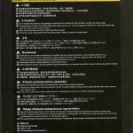 Review_Meng_Char_B1_TOON_20-150x150 Char B1 TOON TANK - Meng 1:?