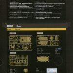 Review_Meng_Char_B1_TOON_21-150x150 Char B1 TOON TANK - Meng 1:?