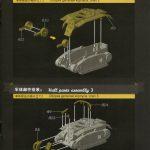 Review_Meng_Char_B1_TOON_23-150x150 Char B1 TOON TANK - Meng 1:?