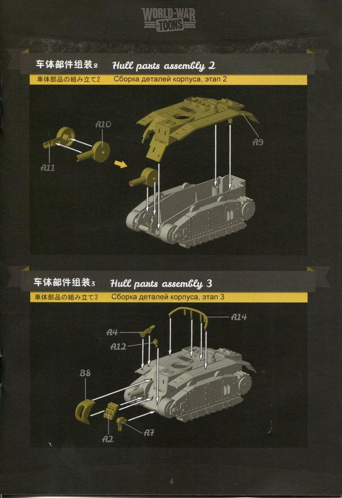 Review_Meng_Char_B1_TOON_23 Char B1 TOON TANK - Meng 1:?