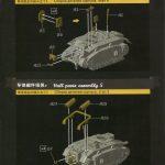 Review_Meng_Char_B1_TOON_24-150x150 Char B1 TOON TANK - Meng 1:?