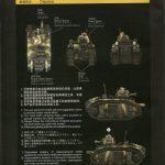 Review_Meng_Char_B1_TOON_28-150x150 Char B1 TOON TANK - Meng 1:?