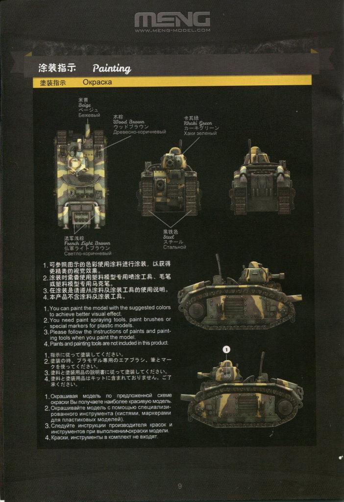 Review_Meng_Char_B1_TOON_28 Char B1 TOON TANK - Meng 1:?