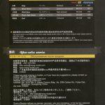 Review_Meng_Char_B1_TOON_29-150x150 Char B1 TOON TANK - Meng 1:?