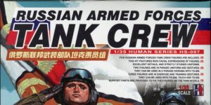 Russian Armed Forces Tank Crew (modern) – Meng 1/35
