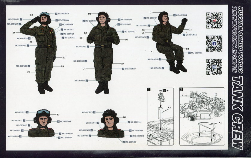 Review_Meng_Russian_Tank_crew_12 Russian Armed Forces Tank Crew (modern) - Meng 1/35