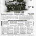 "Review_Zvezda_Bumerang_37-150x150 Russian 8x8 APC ""BUMERANG"" - Zvezda 1/35"