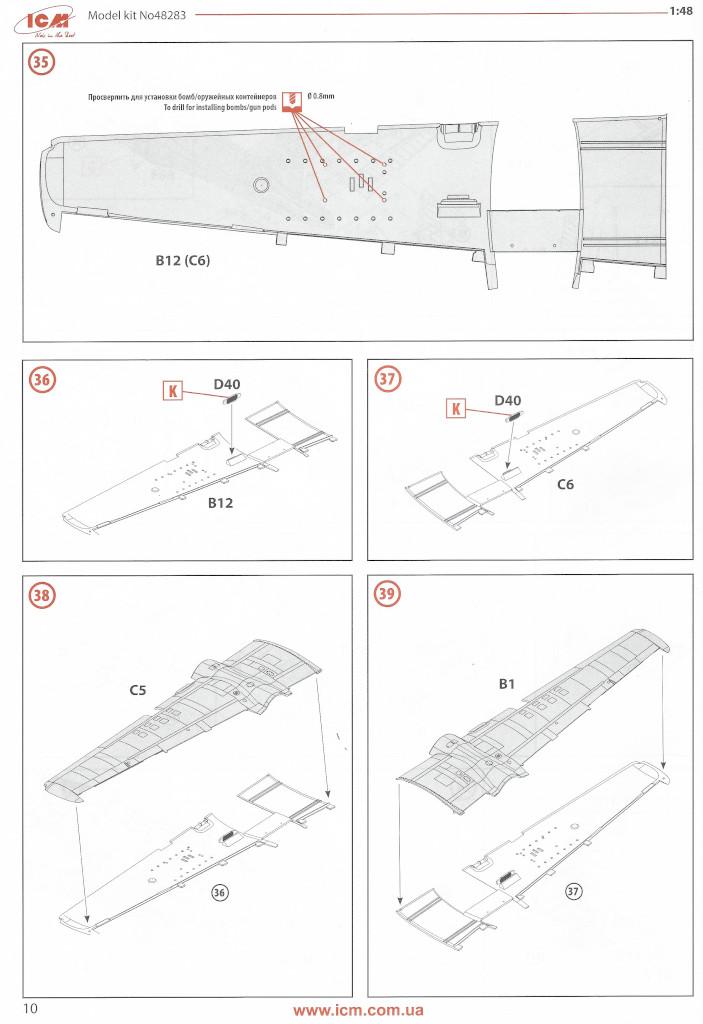 Anleitung10-1 Douglas A-26С-15 Invader ICM 1:48 (#48283)