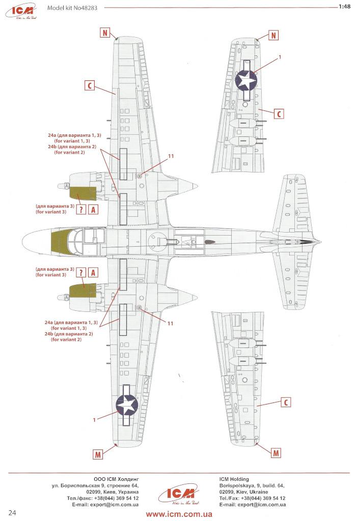 Anleitung24 Douglas A-26С-15 Invader ICM 1:48 (#48283)