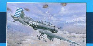 Gamma 2E Bomber in 1:72 von AZUR / Frrom # FR 0034