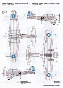 AZUR-Frrom-FR-0034-Gamma-2E-Bomber-Bemalung-3-215x300 AZUR Frrom FR 0034 Gamma 2E Bomber Bemalung 3