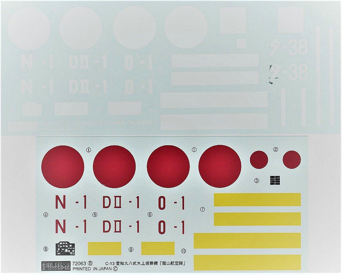 Fujimi-C-13-Aichi-E11A1-Laura-28 Aichi E11A1 LAURA in 1:72 von Fujimi # C-13
