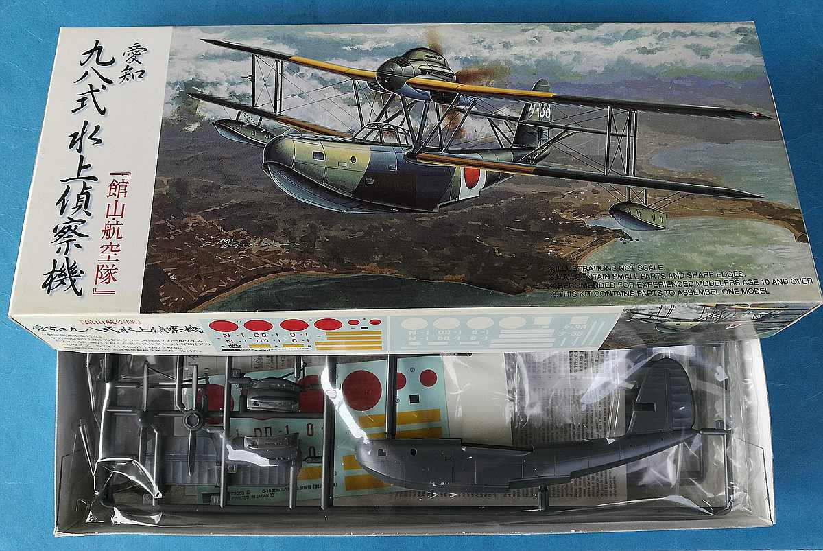 Fujimi-C-13-Aichi-E11A1-Laura-31 Aichi E11A1 LAURA in 1:72 von Fujimi # C-13