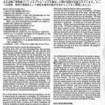 Fujimi-C-13-Aichi-E11A1-Laura-Bauanleitung-1-150x150 Aichi E11A1 LAURA in 1:72 von Fujimi # C-13