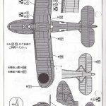 Fujimi-C-13-Aichi-E11A1-Laura-Bauanleitung-5-150x150 Aichi E11A1 LAURA in 1:72 von Fujimi # C-13