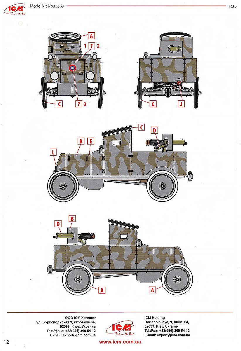 ICM-35669-Model-T-RNAS-Armoured-Car-38 Ford Model T RNAS Armoured Car in 1:35 von ICM # 35669