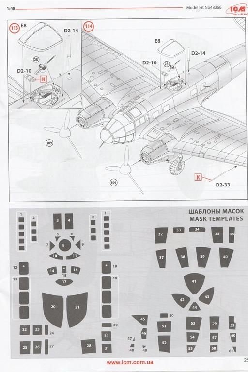 ICM-Heinkel-He-111-H-3-Romanian-AF-5 Heinkel He 111 H-3 Romanian AF in 1:48 von ICM #48266