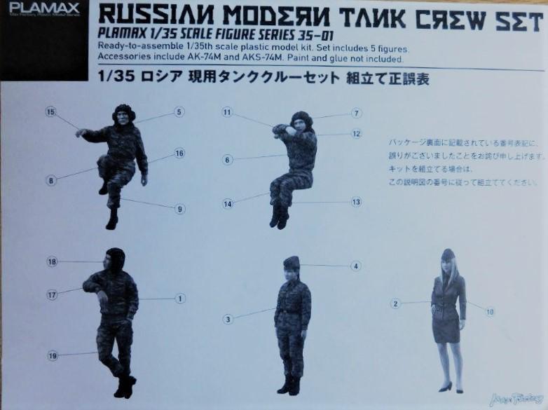 Plamax-Figure-Series-35-01-Bauanleitung-2 Plamax Figure Series 35-01 Russian Modern Tank Crew Set
