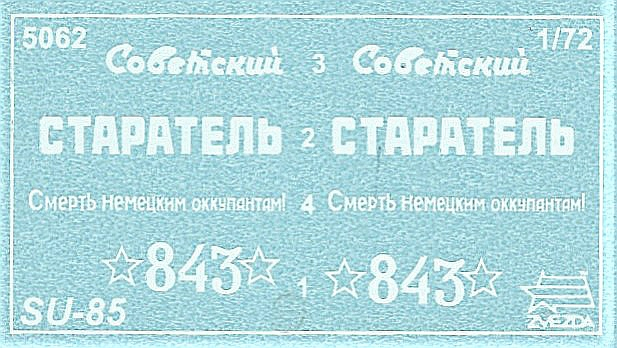 Zvezda-5062-Su-85-3 SU-85 in 1:72 von Zvezda #5062