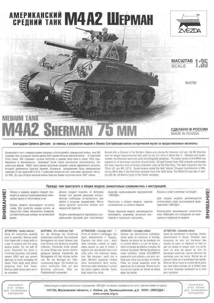 Anleitung01-1 M4A2 Sherman 1:35 Zvezda (#3702)