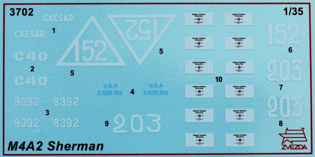 Decals M4A2 Sherman 1:35 Zvezda (#3702)