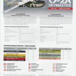 ICM-48290-Cessna-O-2-Skymaster-29-150x150 Cessna O-2A Skymaster in 1:48 von ICM #48290