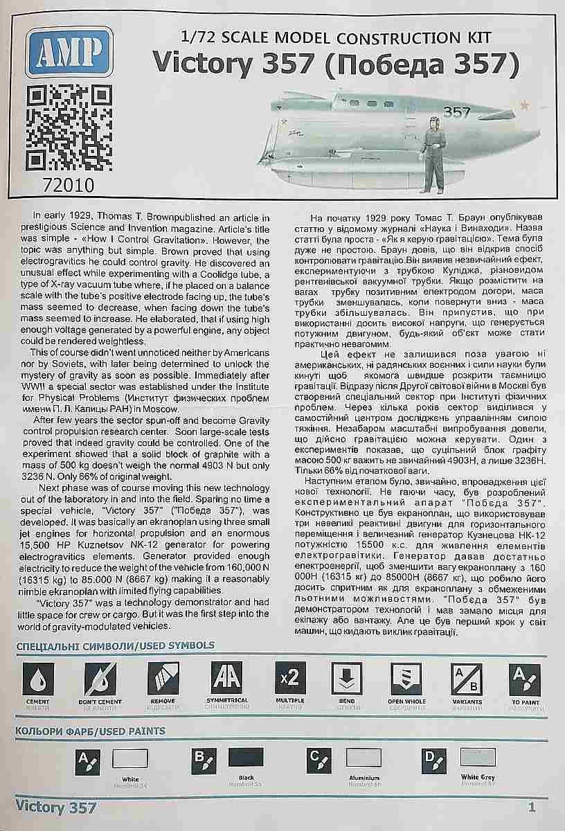 AMP-72010-Pobeda-357-Hawk-2 Pobeda 357 Hawk in 1:72 von AMP # 72010