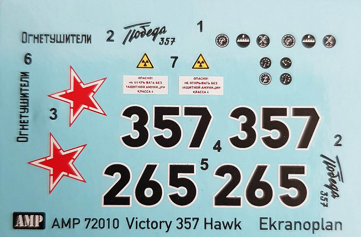 AMP-72010-Pobeda-357-Hawk-26 Pobeda 357 Hawk in 1:72 von AMP # 72010