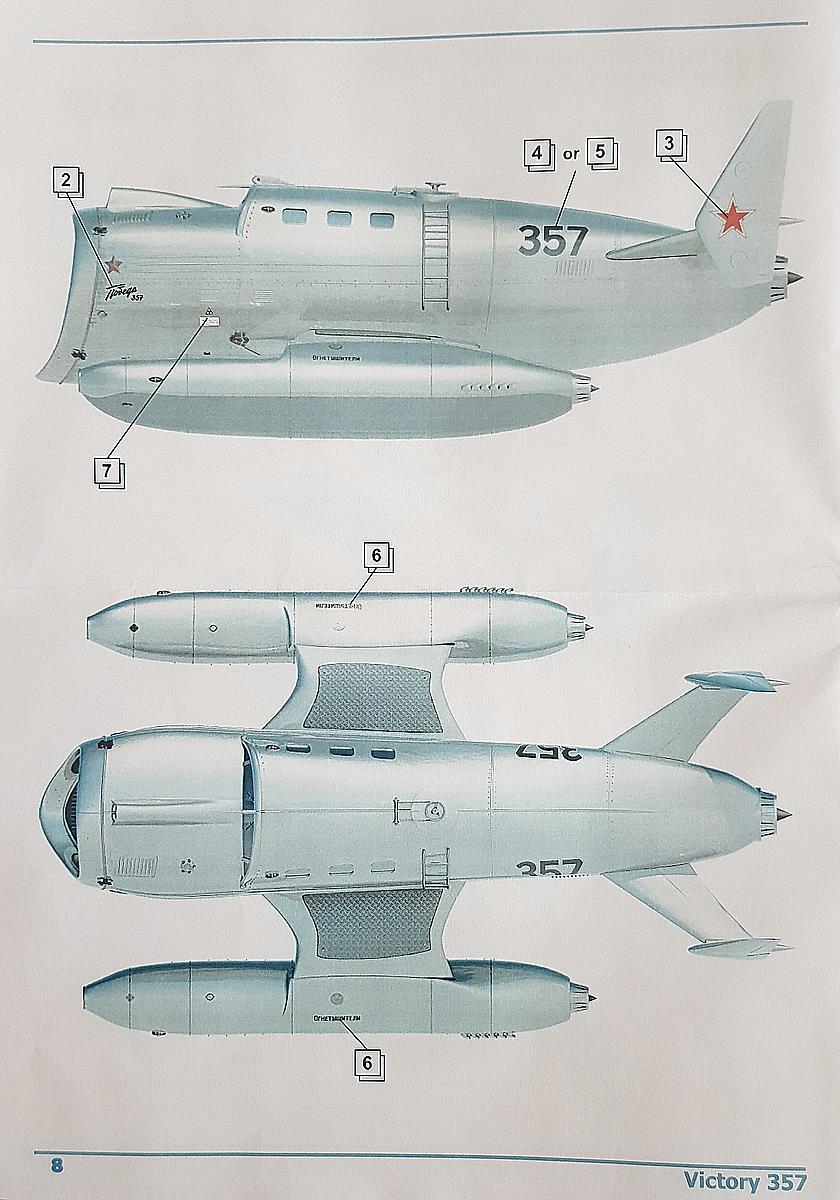 AMP-72010-Pobeda-357-Hawk-9 Pobeda 357 Hawk in 1:72 von AMP # 72010