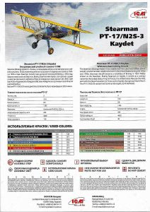 ICM-32050-Stearman-PT-17-Bauanleitung-1-212x300 ICM 32050 Stearman PT-17 Bauanleitung (1)