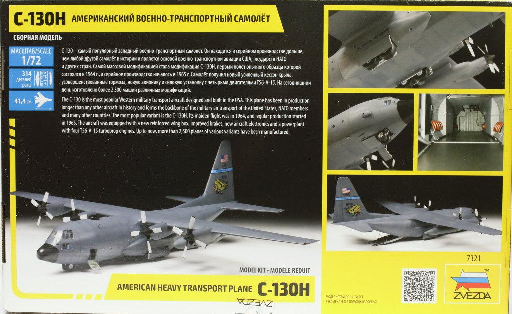 Review_Zvezda_C-130H_02 C-130H Hercules - Zvezda 1/72