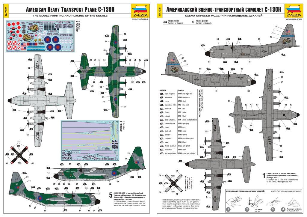 Review_Zvezda_C-130H_65 C-130H Hercules - Zvezda 1/72