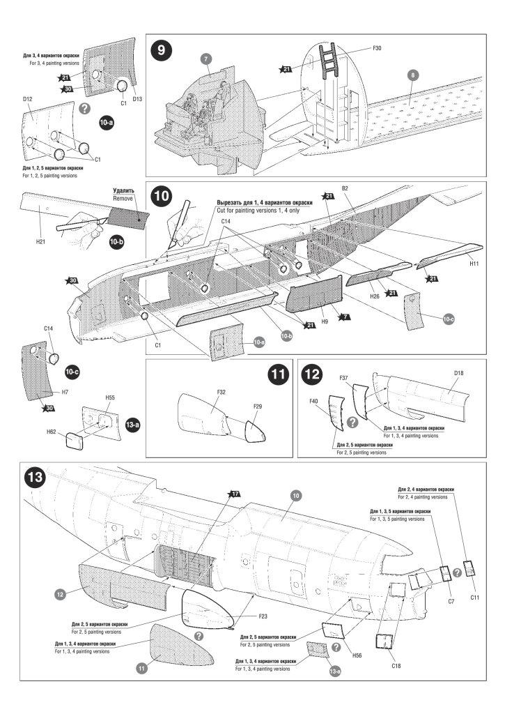 Review_Zvezda_C-130H_71 C-130H Hercules - Zvezda 1/72