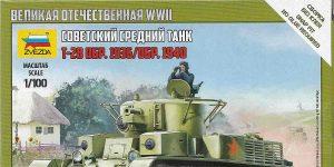 T-28 in 1:100 von Zvezda # 6247