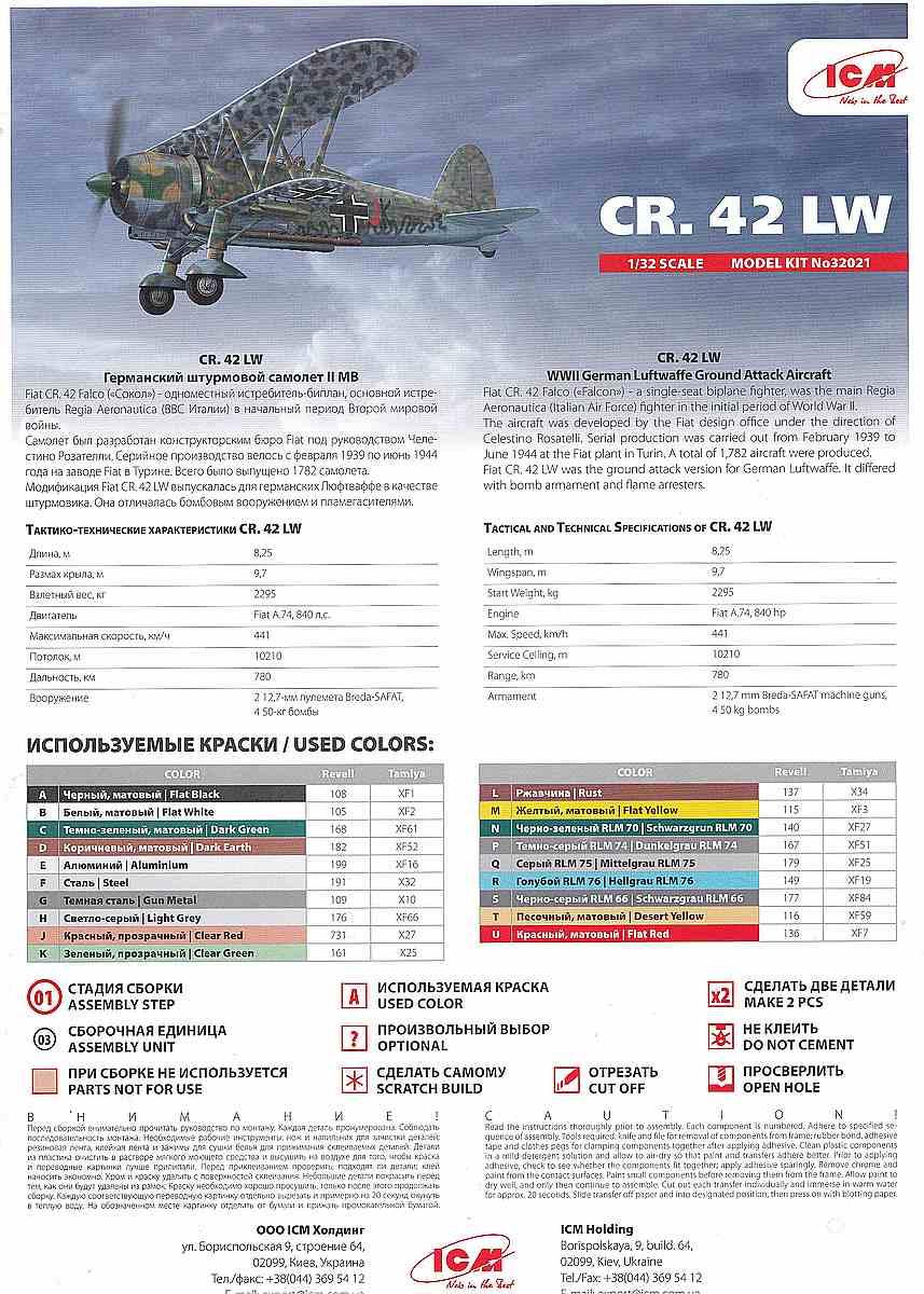 ICM-32021-Fiat-CR-42LW-Bauanleitung-1 Fiat CR 42 Luftwaffe in 1:32 von ICM #32021