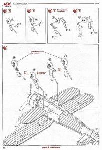 ICM-32021-Fiat-CR-42LW-Bauanleitung-16-204x300 ICM 32021 Fiat CR 42LW Bauanleitung (16)