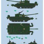 Revell-03328-T-55-mit-KMT-Bauanleitung-16-150x150 T-55 A/AM mit KMT Minenräumer in 1:72 von Revell # 03328