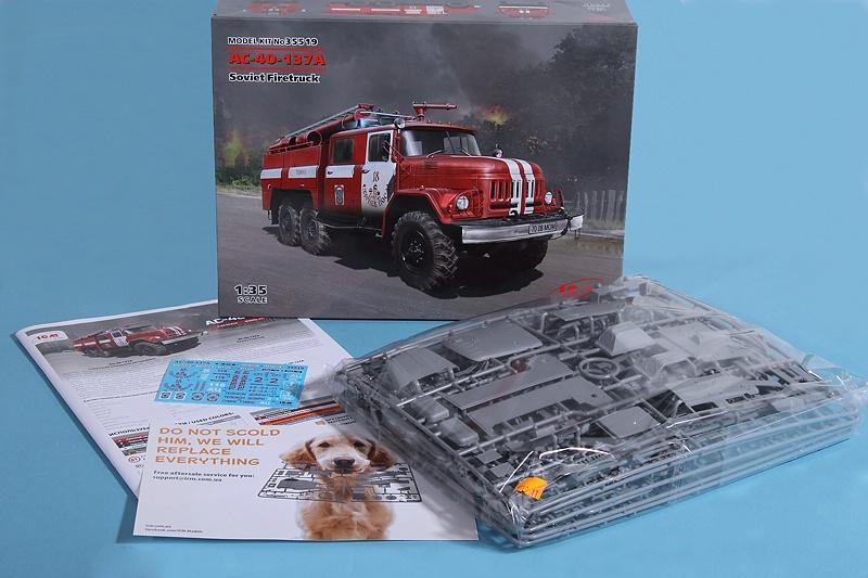 ICM-35519-AC-40-137A-Zil-131-Feuerwehr-2 AC-40-137A Zil 137 Feuerwehr in 1:35 von ICM # 35519