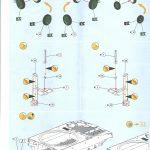 M109A6_0008-150x150 Panzerhaubitze M109A6 in 1:72 von Revell #03331