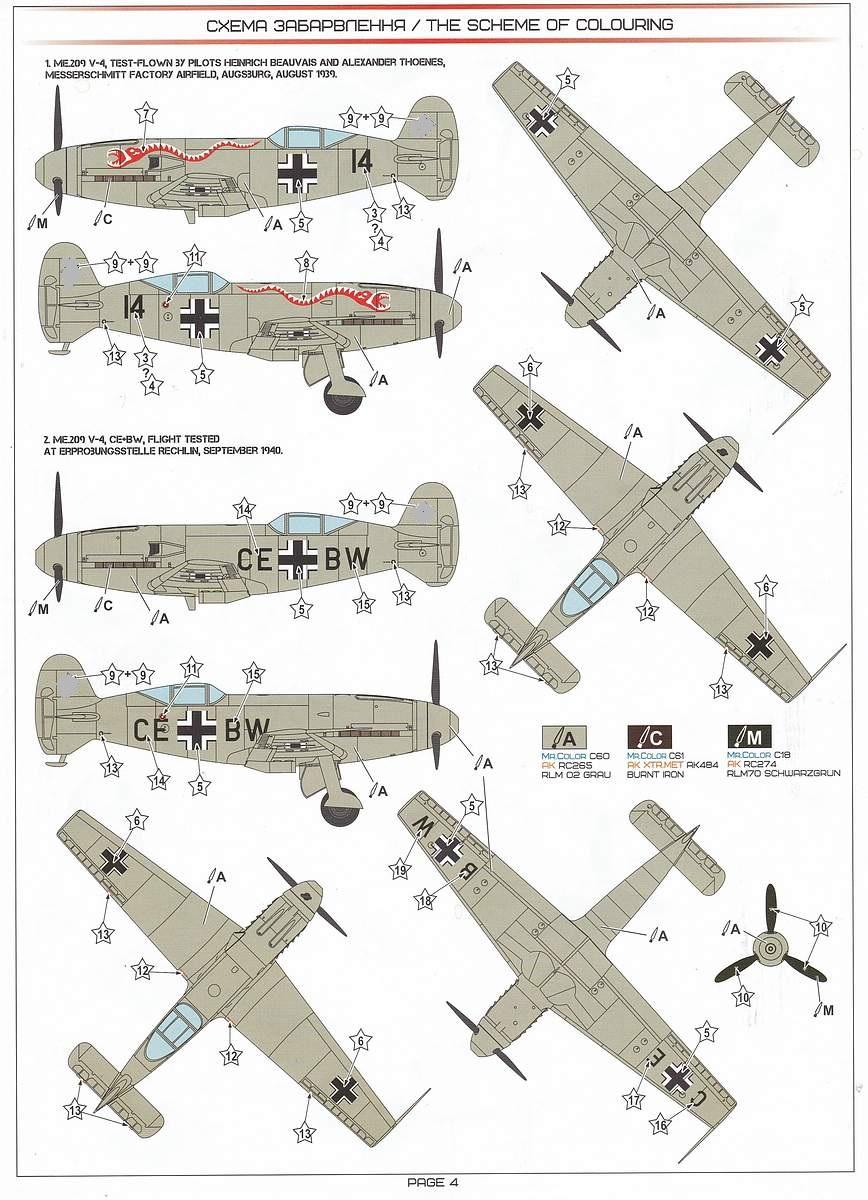 AA-Models-4810-Messerschmitt-Me-209-V4-8-1 Messerschmitt Me 209 V4 in 1:48 von A&A Models # 4810