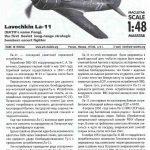 ARK-Models-AK-48050-Lavochkin-La-11-Bauanleitung-1-150x150 Lavochkin La-11 in 1:48 von ARK Models #AK 48050