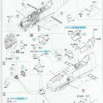 """Eduard-11144-Adlerangriff-28-150x150 Eduard Limited Edition """"Adlerangriff"""" (die Bf-109 in der Luftschlacht um England) in 1:48 #11144"""