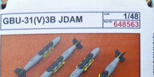 GBU-31(V)3B JDAM-Bombe von Eduard in 1:48 #648563