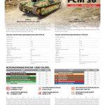 ICM-35336-FCM-36-Bauanleitung-1-150x150 FCM 36 in 1:35 von ICM #35336