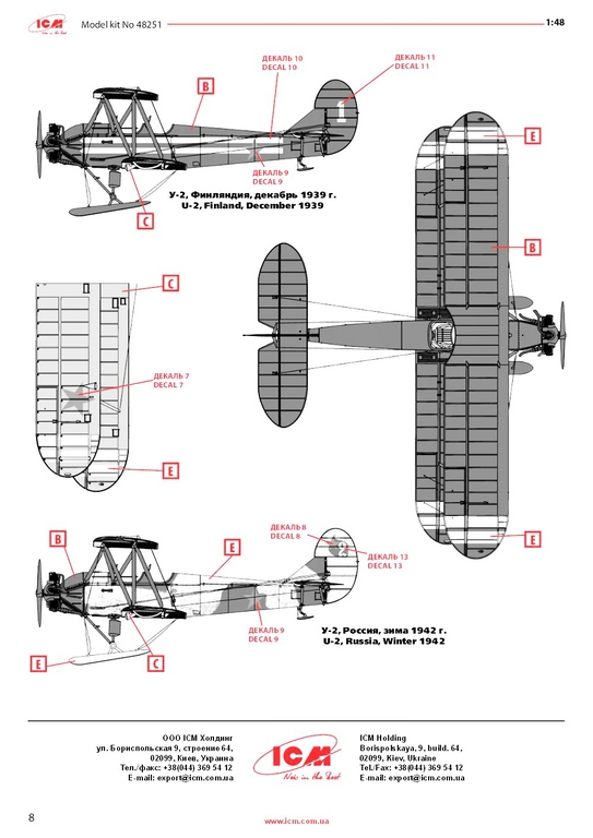 ICM-48251-Po-2-42 Polikarpov Po 2 / U-2 in 1:48 von # 48251