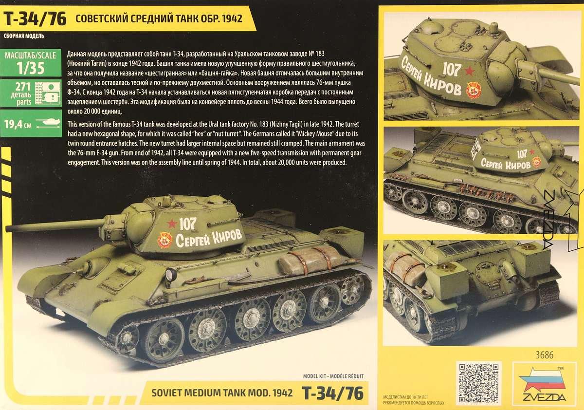 Zvezda-3686-T-34-76-Modell-1942-2 T-34/76 in 12:35 von Zvezda # 3686