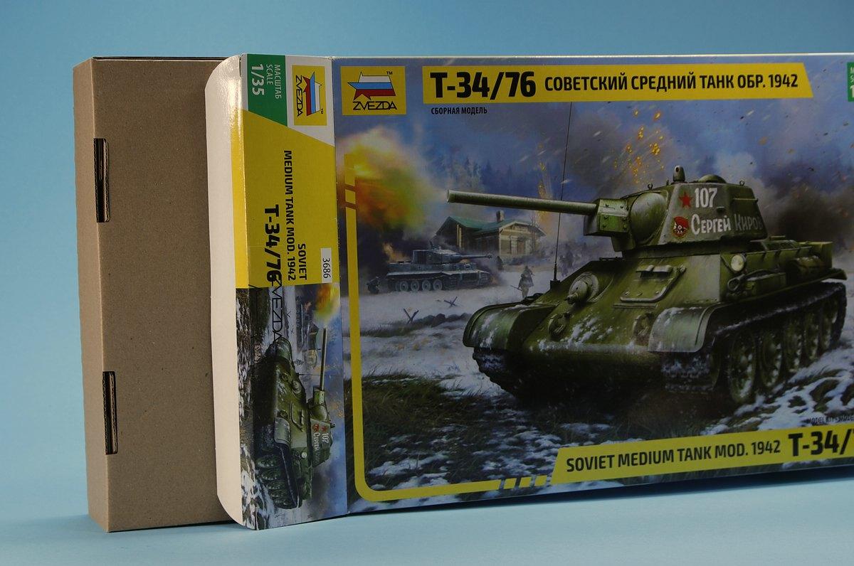 Zvezda-3686-T-34-76-Modell-1942-3 T-34/76 in 12:35 von Zvezda # 3686