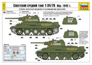 Zvezda-3686-T-34-76-Modell-1942-31-300x213 Zvezda 3686 T-34-76 Modell 1942 (31)